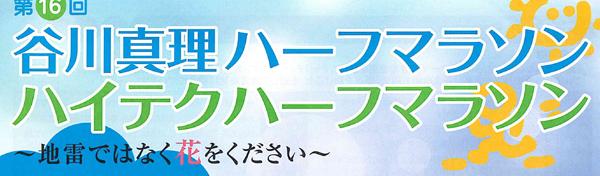 スクリーンショット(2014-10-29 23.05.29).jpg