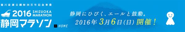 スクリーンショット(2015-09-21 9.30.38)のコピー.jpg